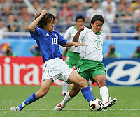 Fotball, 16. juni 2005, <br />