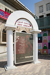 Art District in Sharjah United Arab Emirates