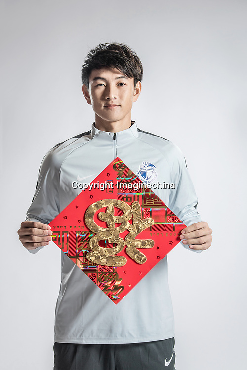 **EXCLUSIVE**Portrait of Chinese soccer player Chen Junlin of Dalian Yifang F.C. for the 2018 Chinese Football Association Super League, in Foshan city, south China's Guangdong province, 11 February 2018.