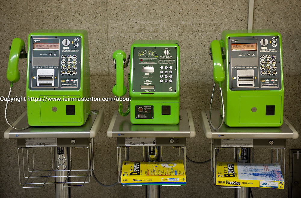 Three green public telephones in Japan 2008