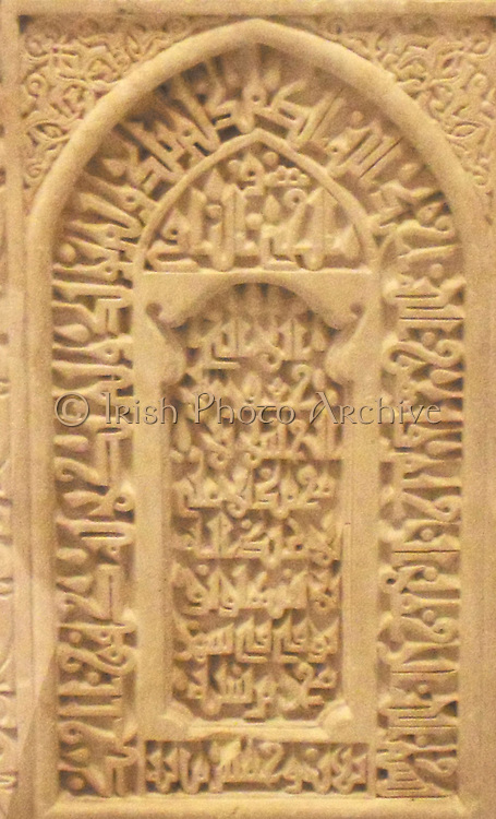Steatite tombstone, Iran or India, 12th century.  The stone is inscribed with the name Yusif ibn Ali Salar al-Dawami, who died on the third of the month of Safar.  It is also inscribed: 'Every soul shall have a taste of death and 'All that is on earth shall perish'.