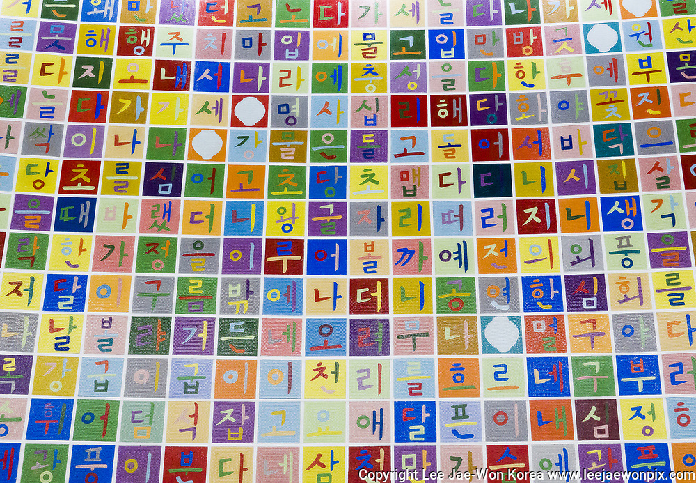 Hangeul, the Korean alphabet is displayed at an observatory, just about 2 km (1.2 miles) south of North Korean territory, in Paju, 35 km (22 miles) northwest of Seoul, South Korea. Photo by Lee Jae-Won (KOREA) www.leejaewonpix.com