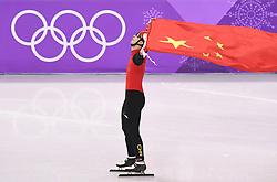 PYEONGCHANG, Feb. 22, 2018  Wu Dajing of China celebrates victory after men's 500m final of short track speed skating at the 2018 PyeongChang Winter Olympic Games at Gangneung Ice Arena, Gangneung, South Korea, Feb. 22, 2018. Wu Dajing claimed gold medal in a time of 0:39.584 and set new world record. (Credit Image: © Wang Haofei/Xinhua via ZUMA Wire)