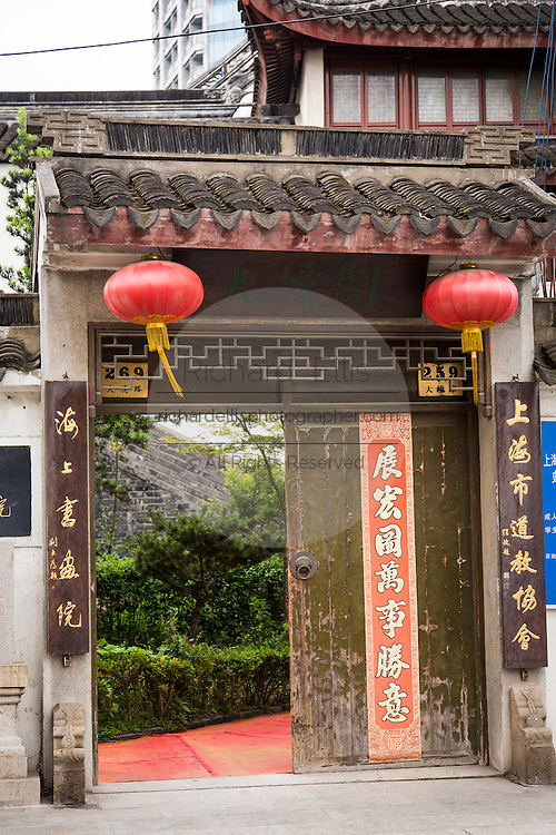 An old Taoist Temple now a government building in Shanghai, China