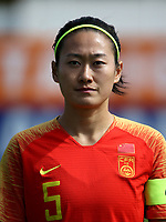 International Women's Friendly Matchs 2019 / <br /> Womens's Algarve Cup Tournament 2019 - <br /> China v Norway 1-3 ( Municipal Stadium - Albufeira,Portugal ) - <br /> WU HAIYAN of China