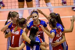 22-08-2017 NED: World Qualifications Belgium - Czech Republic, Rotterdam<br /> Veronika Struskov&aacute; #15 of Czech Republic