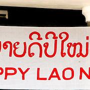 Laos :: Luang Prabang Nouvel an 2549