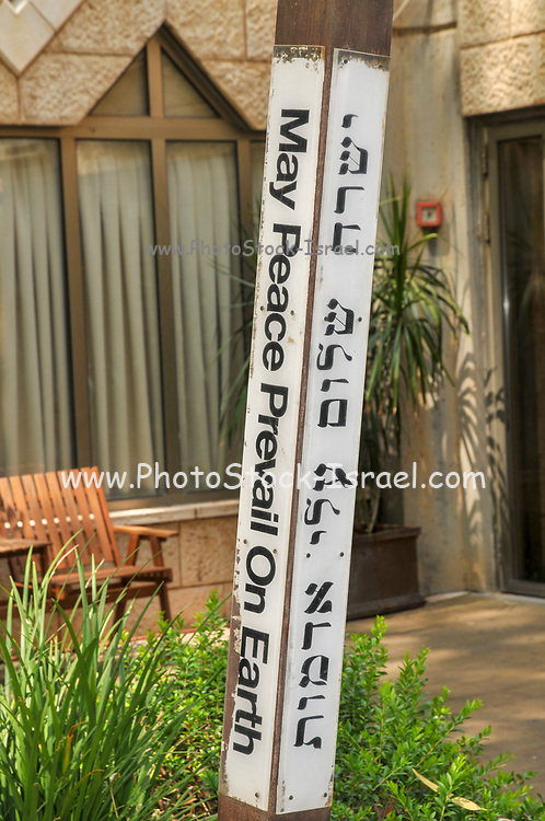 Peace pole - May peace Prevail on Earth Photographed in Yardenit, Israel