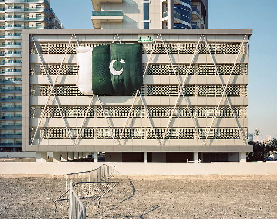 APRIL 2016: A Pakistani flag to support the cricket team in Sports City