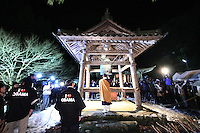 Jan. 20, 2009; Obama, Fukui Prefecture, Japan - Hagaji Temple priest Tamagawa Shouryuu, rings the Peace Bell during the President Barack Obama Inauguration Celebration at the Hagaji Temple.