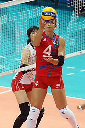Azerbaijan Oksana Kurt sets a ball