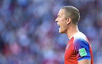 Torwart Hannes Thor Halldorsson (Island)<br /> Moskau, 16.06.2018, FIFA Fussball WM 2018 in Russland, Vorrunde, Argentinien - Island 1:1<br /> Argentina - Iceland