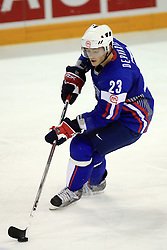 Damjan Dervaric of Slovenia at ice-hockey game Slovenia vs Slovakia at Relegation  Round (group G) of IIHF WC 2008 in Halifax, on May 09, 2008 in Metro Center, Halifax, Nova Scotia, Canada. Slovakia won 5:1. (Photo by Vid Ponikvar / Sportal Images)