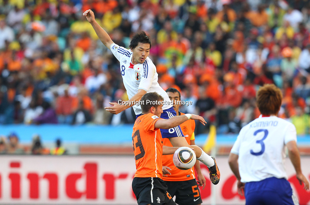 &frac14;&circ;&auml;&lsquo;&aring;&bull;&atilde;/Daisuke Matsui (JPN), <br />JUNE 19, 2010 - Football : <br />2010 FIFA World Cup South Africa <br />Group Match -Group E- <br />between Netherlands 1-0 Japan <br />at Durban Stadium, Durban, South Africa. <br />(Photo by YUTAKA/AFLO SPORT) [1040]