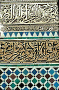 MOROCCO, FEZ Attarine Medersa (Koranic school) built in 1325, best example of Merinid Art, Koranic inscriptions detail