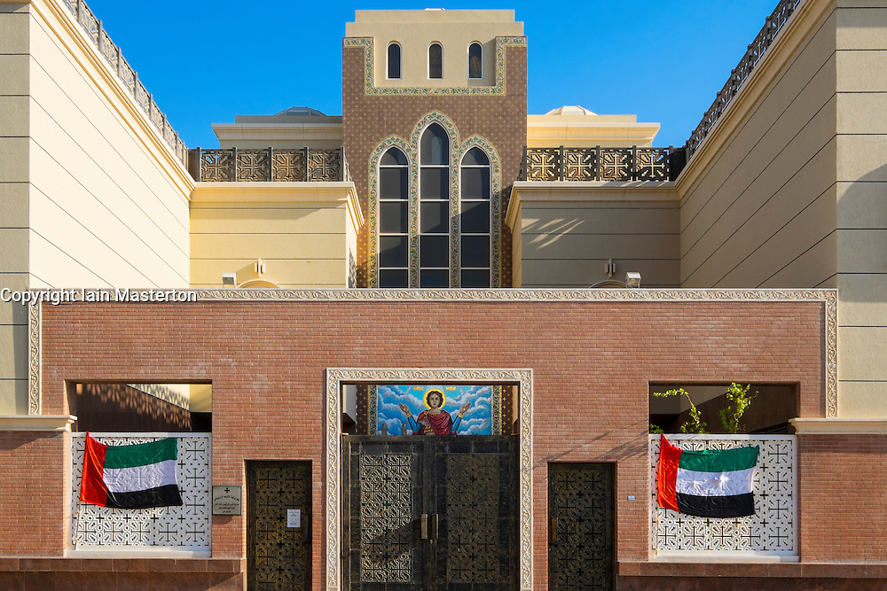 Exterior view of St Mina Coptic Orthodox Church at Jebel Ali in Dubai United Arab emirates
