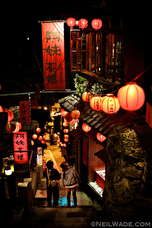 A couple looks at one of the Japanese Tea Houses still open after decades in Jiufen, Taiwan.