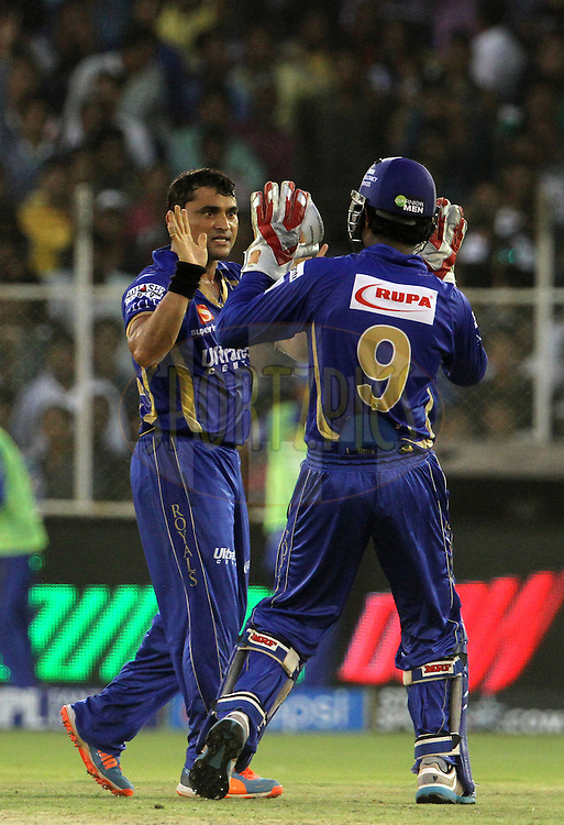 Pravin Tambe of the Rajasthan Royals celebrates with his teammates after taking the wicket of Yusuf Pathan of the Kolkata Knight Riders during match 25 of the Pepsi Indian Premier League Season 2014 between the Rajasthan Royals and the Kolkata Knight Riders held at the Sardar Patel Stadium, Ahmedabad, India on the 5th May  2014<br /> <br /> Photo by Vipin Pawar / IPL / SPORTZPICS      <br /> <br /> <br /> <br /> Image use subject to terms and conditions which can be found here:  http://sportzpics.photoshelter.com/gallery/Pepsi-IPL-Image-terms-and-conditions/G00004VW1IVJ.gB0/C0000TScjhBM6ikg