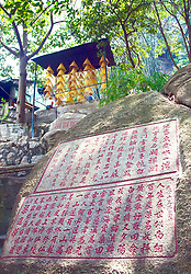 Devotional poetry is inscribed on huge rocks along one of the staircases of the A-Ma Temple, dedicated to the Chinese sea-goddess Mazu and located in São Lourenço, Macau, China. Built in 1488, the temple is one of the oldest in Macau and thought to be the source of the  settlement's name.