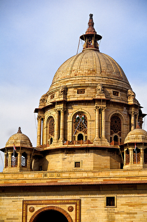 Secretariat, North government buildings, New Delhi, India