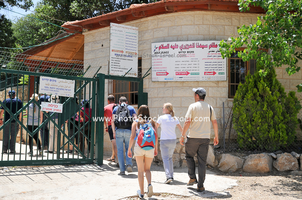 Israel, Golan Heights, Nebi Hazuri, A place of worship and holy site for the Druze minority