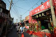 Liulichang art and antiquities street.