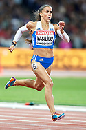 Great Britain, London - 2017 August 07: Irini Vasiliou from Greece competes in women's 400 meters final during IAAF World Championships London 2017 Day 4 at London Stadium on August 07, 2017 in London, Great Britain.<br /> <br /> Mandatory credit:<br /> Photo by © Adam Nurkiewicz<br /> <br /> Adam Nurkiewicz declares that he has no rights to the image of people at the photographs of his authorship.<br /> <br /> Picture also available in RAW (NEF) or TIFF format on special request.<br /> <br /> Any editorial, commercial or promotional use requires written permission from the author of image.