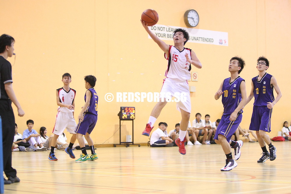 Clementi Sports Hall, Tuesday, February 19, 2013 &mdash; Jurong West Secondary secured their passage into Round 2 when they beat Tanglin Secondary 57-37 in the West Zone B Division Basketball Championship.<br /> <br /> Story: http://www.redsports.sg/2013/02/24/west-zone-b-div-bball-jurong-west-tanglin/