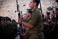 UNS: Inside East Jerusalem