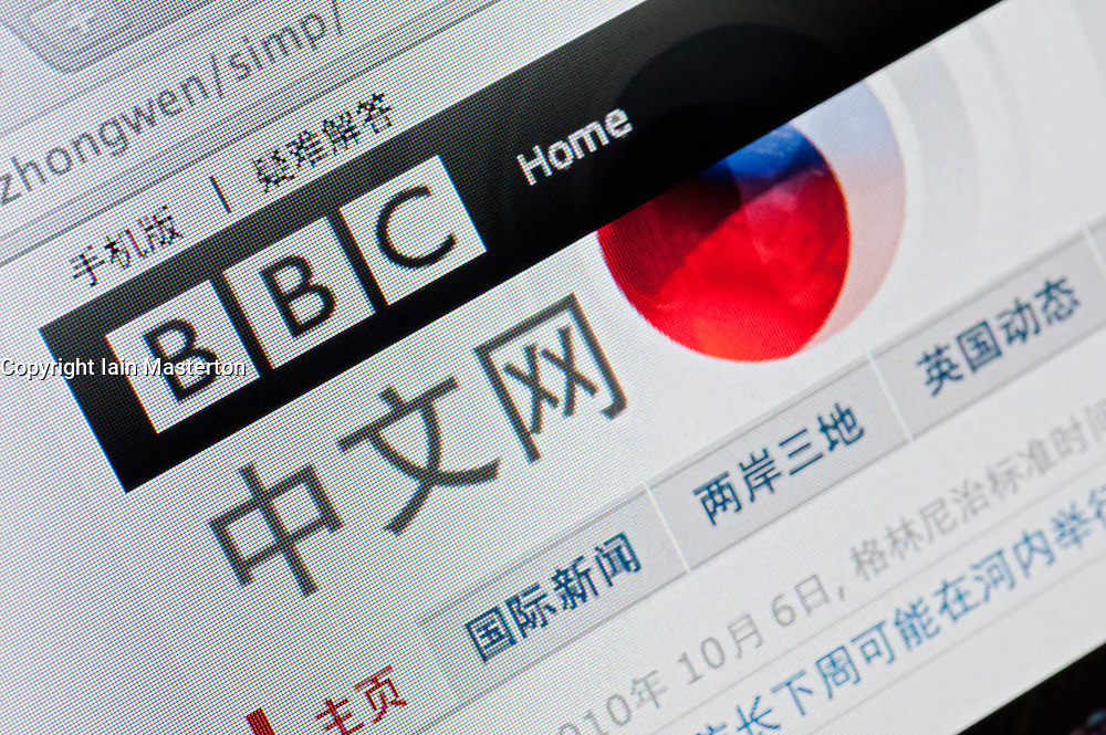 Detail of screenshot from website of BBC News Chinese television channel homepage