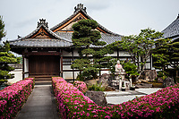 A small temple in Kyoto, Japan.