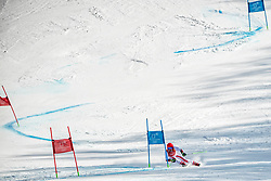 PYEONGCHANG-GUN, SOUTH KOREA - FEBRUARY 18: Marcel Hirscher of Austria competes during the Alpine Skiing Men's Giant Slalom at Yongpyong Alpine Centre on February 18, 2018 in Pyeongchang-gun, South Korea. Photo by Ronald Hoogendoorn / Sportida