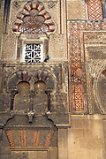 SPAIN: Andalucia.<br /> The exquisitely ornate Moorish Mosque-Cathedral of Cordoba.