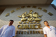 Qianmen Quanjude Roast Duck Restaurant - the best Beijing Roast Duck since 1864. Chefs posing with the emblem.