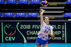 23-08-2017 NED: World Qualifications Greece - Slovenia, Rotterdam<br /> SloveniÎ wint met 3-0 / Lana Scuka #14 of Slovenia<br /> Photo by Ronald Hoogendoorn / Sportida