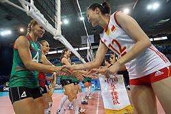 Azerbaijan Oksana Kurt and China Hui Ruoqi at net
