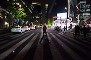 Tokyo, Ginza - People wailking in the street.