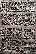1st c. B.C. Hijaz, Lihyanite sanctuary. National Museum of Saudi Arabia, Riyadh