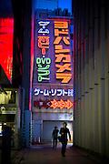 Gatuscen på en bakgata i Tokyo.
