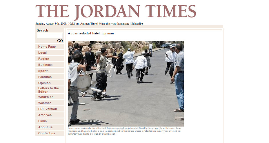 Picture of the East Jerusalem unrests on the Jordan Times website. August 2009