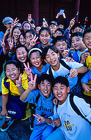 Korean school children at the Kyongbokkung Palace, Seoul, South Korea