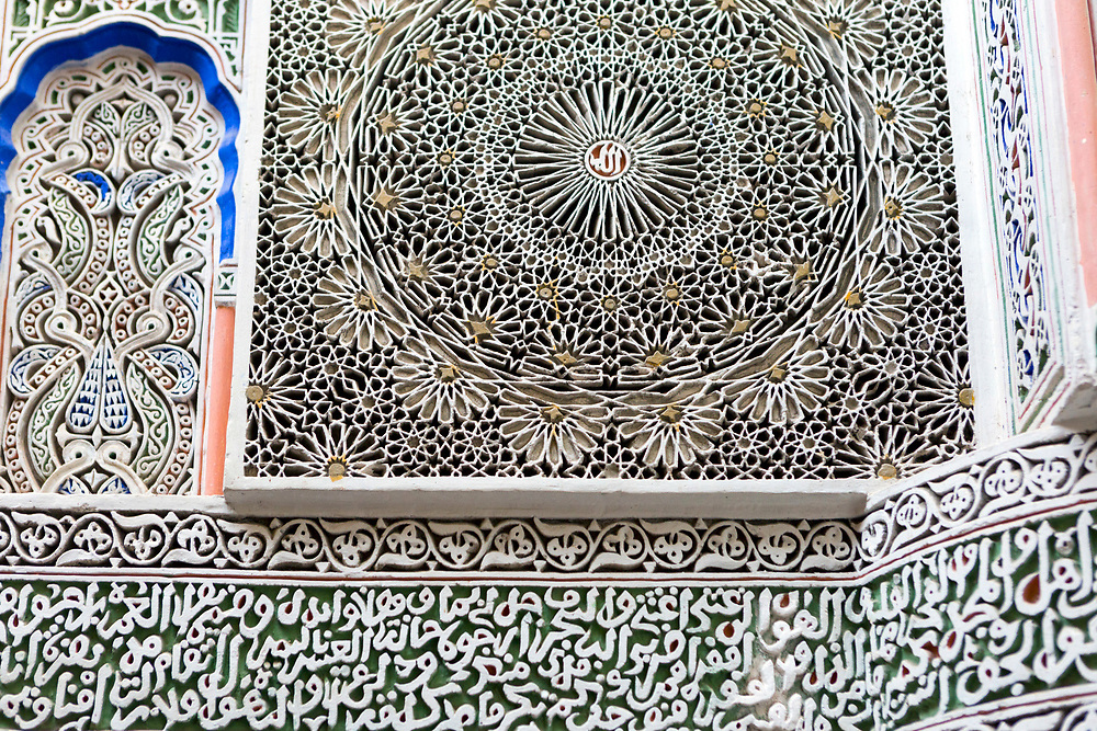 Zawiya Moulay Idriss II, Fez Medina, Morocco, 2018-02-01.<br />