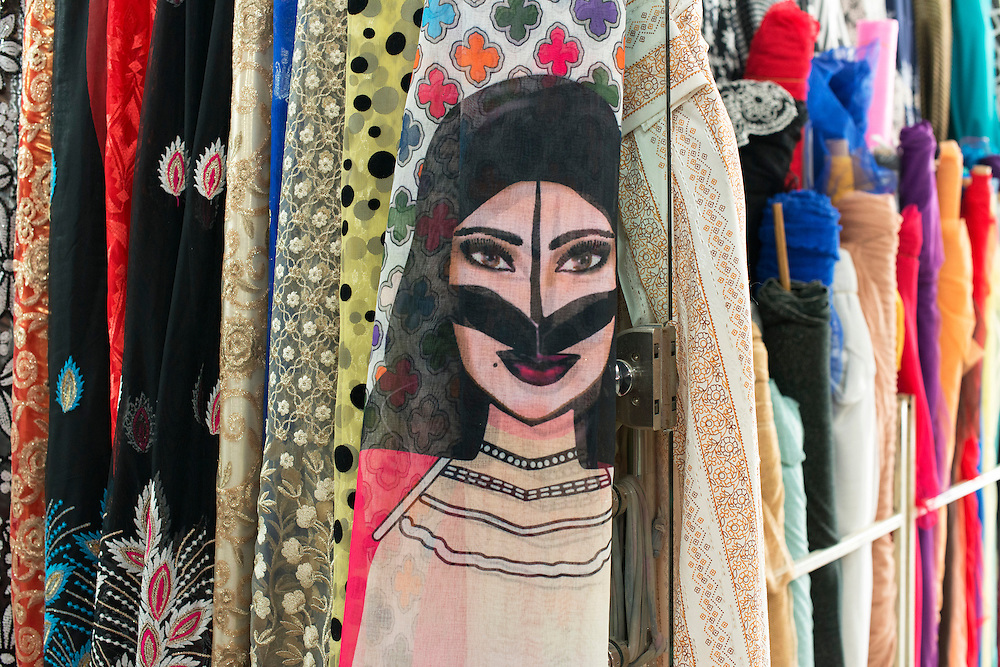 Printed fabric with a Bhandari mask