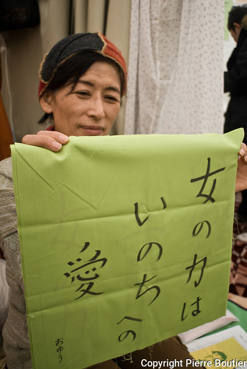 Women  from Fukushima ocupy ministry of industry since 2011 september eleven, and inform and share informations about radioactivity and social movement against nuclear power plant since  the nuclear catastrophy