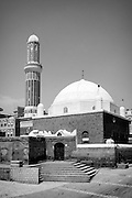 Mosque Dome and Minaret. The architecture of the old city of San'a.