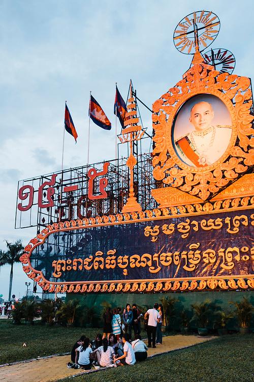 Lighted billboard honoring King Norodom Sihamoni at Royal Palace Park, Phnom Penh