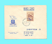 Stamps issued by the Jewish National Fund (Hebrew: Keren Kayemet LeYisrael abbreviated as JNF or KKL) the JNF stamps to raise money. For a brief period in May 1948, JNF stamps were used as postage stamps during the transition from Palestine to Israel.