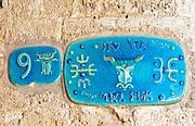 Israel, Jaffa, Ceramic Taurus Zodiac street sign