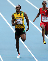 Friidrett , 17. august 2013 , VM, dag 8: <br />