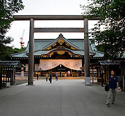 "Editorial only: Yasukuni Shrine, originally named Tokyo Shokonsha was constructed in June 1869 by order of the Meiji Emperor to commemorate soldiers who had died in the Boshin War and had fought on the side of the Restoration. At that time it was one of several dozen such shrines built throughout Japan. In 1879, the shrine was renamed Yasukuni Jinja and became one of the principal shrines associated with State Shinto as well as the primary national shrine for commemorating Japan's war dead. The name Yasukuni, a quotation from Zuo Zhuan (a classical-era Chinese text), literally means ""Pacifying the Nation"" and was chosen by the Meiji Emperor.[8] The shrine has performed Shinto rites to house the kami (spirits) of all Japanese and former colonial subjects (Korean and Taiwanese) and civilians who died while participating in the nation's conflicts until the end of the US occupation of Japan in 1951.."